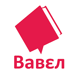 babel logo small