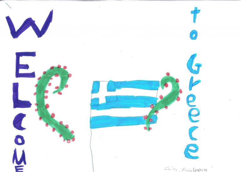 About Greece – Αλληλογραφία με Ισπανικό Κέντρο Ξένων Γλωσσών