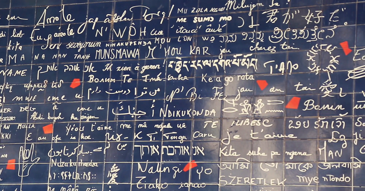wall of love in paris i love you ti voglio bene love in all languages of the world hwfg0igyd F0000