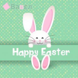 01 Printable Easter Cards and Gift Tags to Add to Your Easter Baskets this Spring 700x700